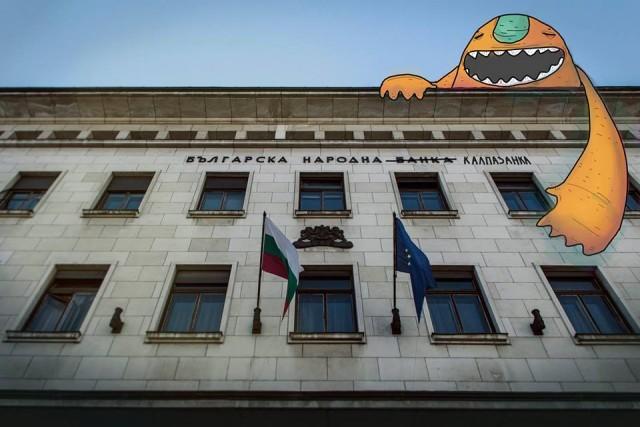 Sofia Monsters