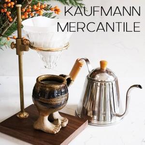 kaufmann_thumb