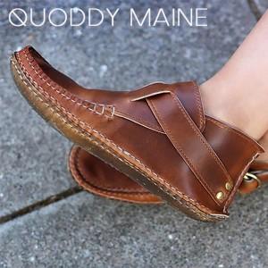 quoddy_thumb