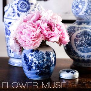 flowermusethumb